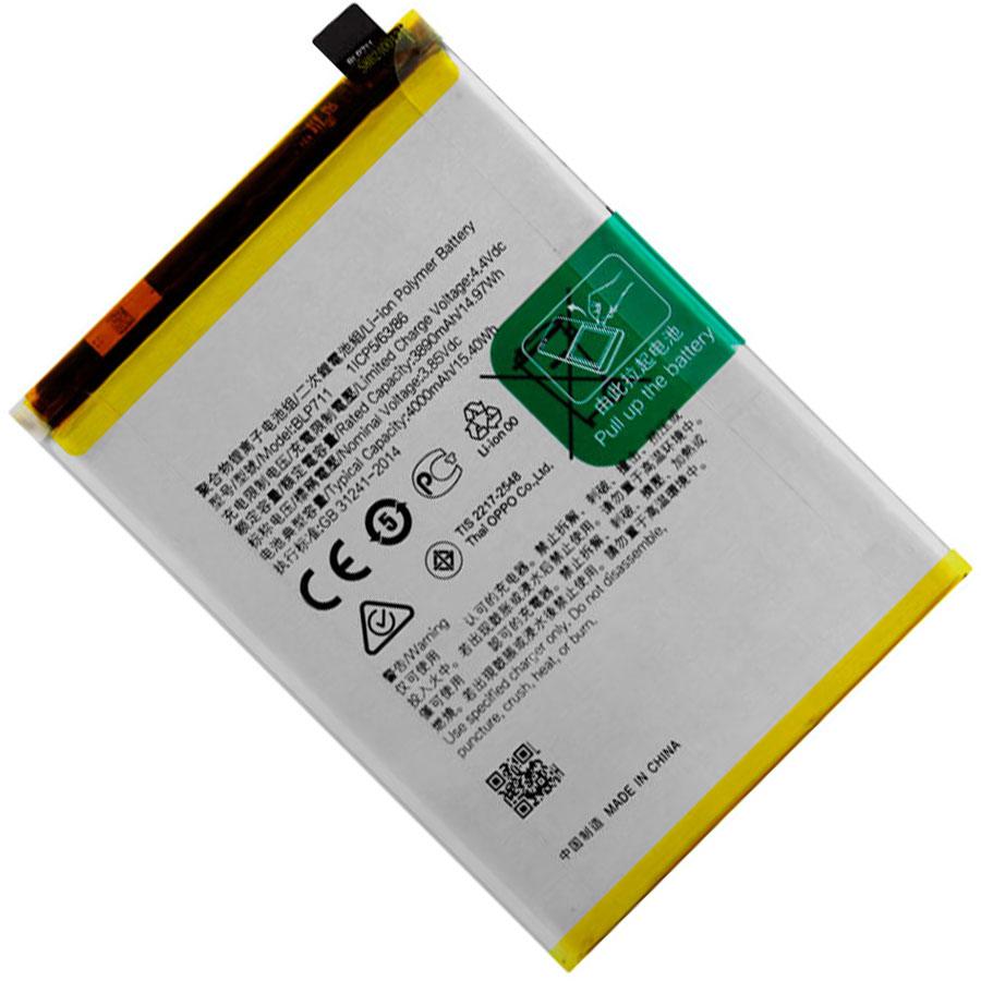 Аккумулятор Oppo A1k/Realme C2 (BLP711) Оригинал