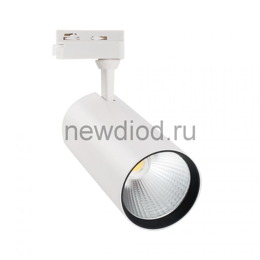 Светильник-прожектор трековый ULB-Q276 32W/4000К WHITE 3000Лм 4000К корпус белый ТМ Volpe