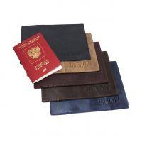Обложка для паспорта кожаная Без рисунка