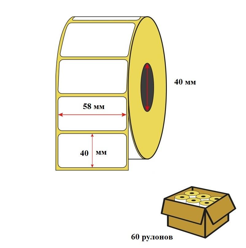 Термоэтикетка 58х40 (700 шт/р) втулка 40 мм в упаковке 60 шт