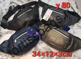 Y-80 сумка поясная