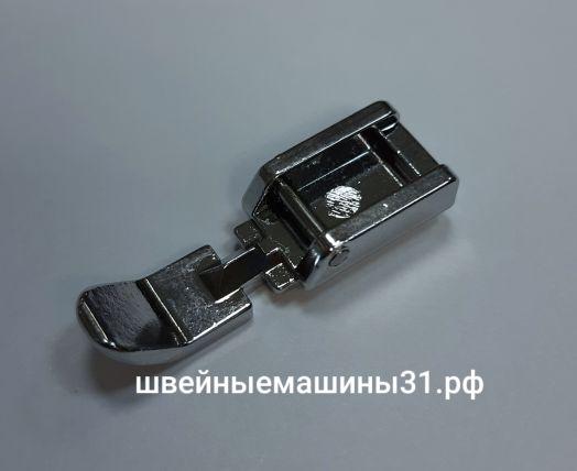 """Лапка для молний узкая (для машин с возможностью регулирования положения иглы """"справа"""" и """"слева"""")    цена 300 руб."""