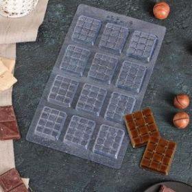 Форма для шоколада «Вкусная плитка шоколада», 22×13 см cks-17