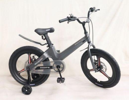 Велосипед Rook Hope 20 MD