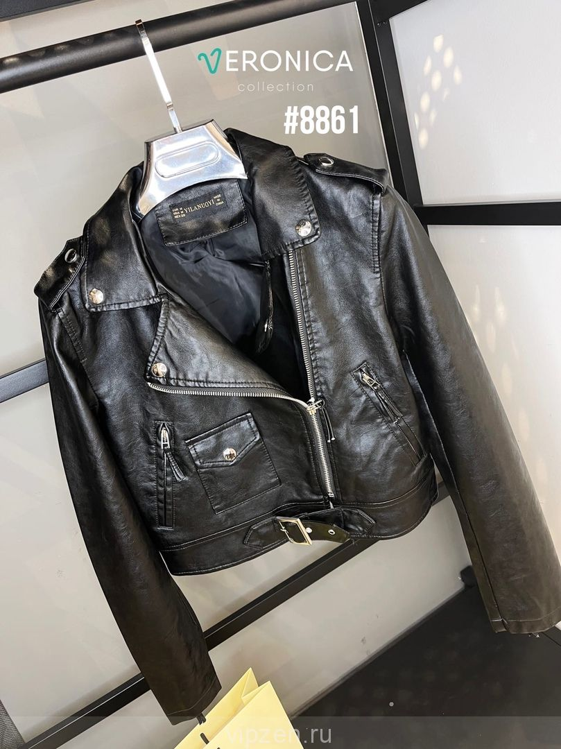 Стильные кожаные укороченные куртки