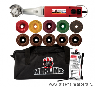 Мини гриндер для резьбы по дереву Merlin 2 Premium Set Variable Speed KAT 10037EU  М00014810