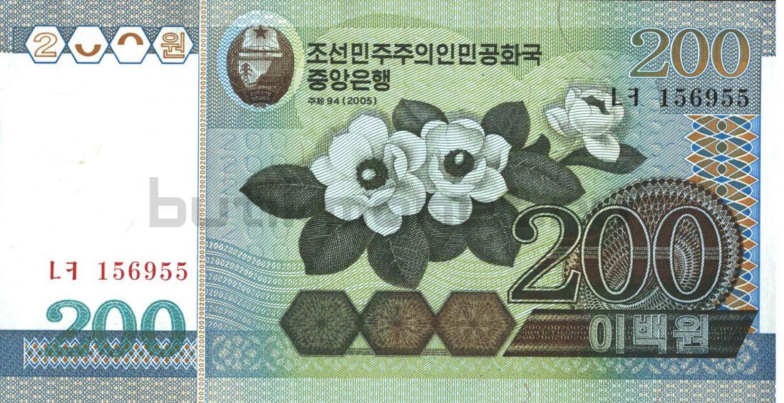 200 вон 2005 Северная Корея