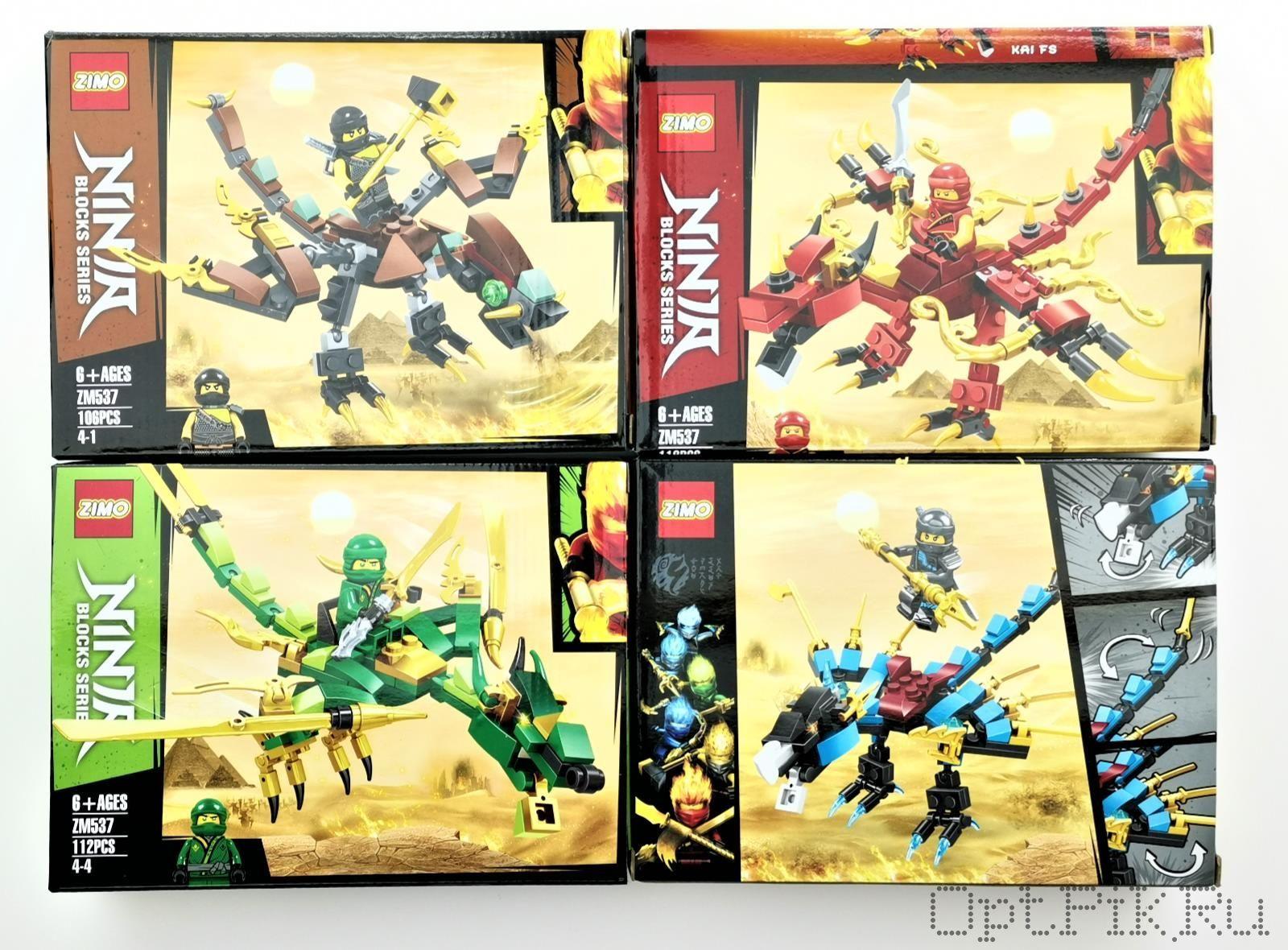 LEGO Ninjago (Ниндзя го) с драконом