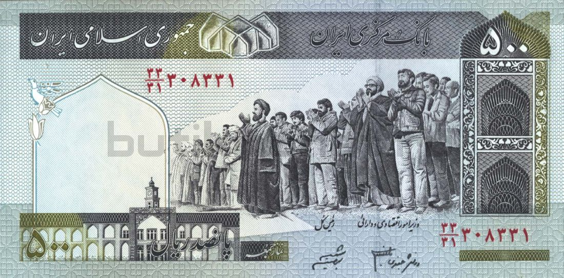 500 риал 2003 Иран