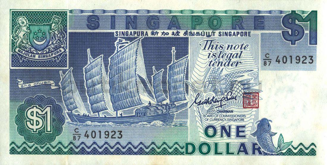 1 доллар 1987 Сингапур