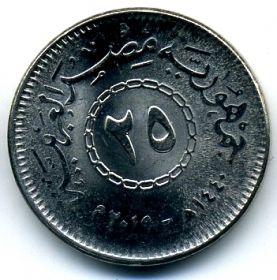 Египет 25 пиастров 2019