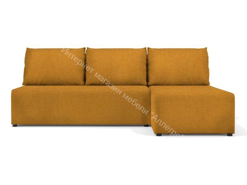 """Угловой диван """"Алиса"""" Savana Plus Yellow кат.1"""