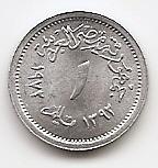 1 миллим (регулярный выпуск) Египет 1972