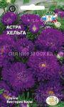 Astra-Helga-SeDek