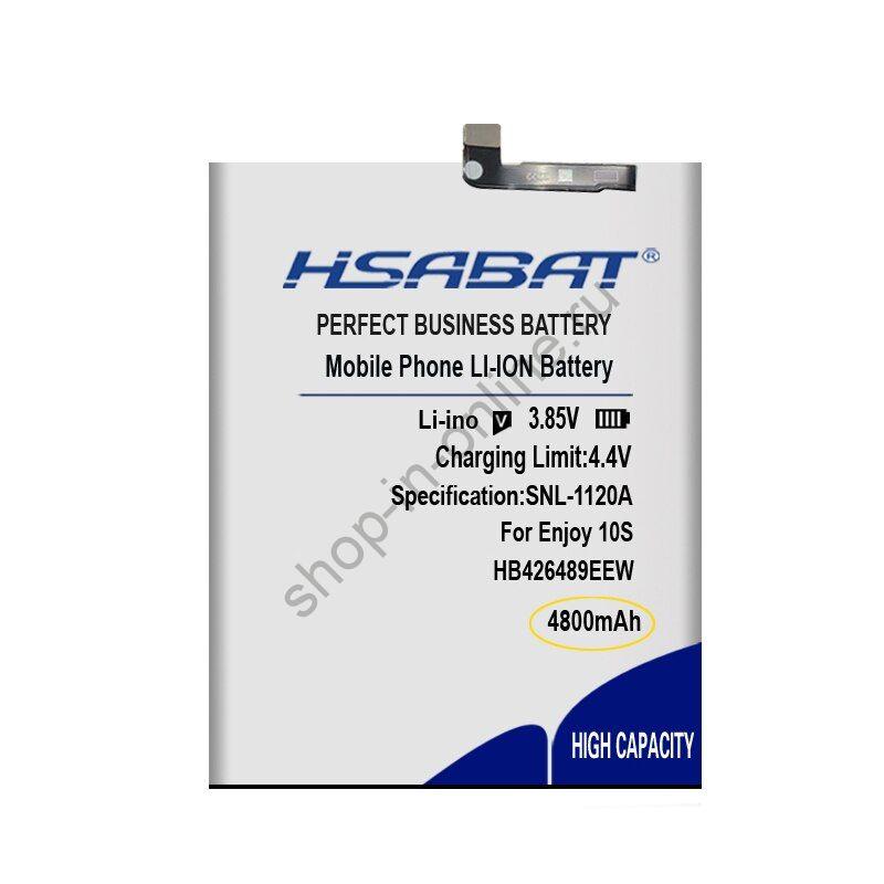 Аккумулятор HB426489EEW 4800 мАч
