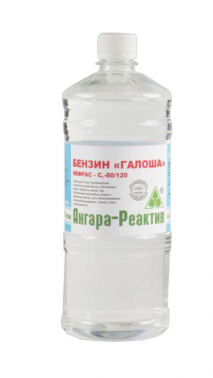 Бензин Галоша 1л Ангара-Реактив