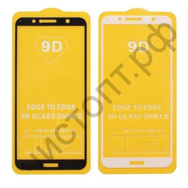 Защитное стекло Huawei Y6 (2018)/ Honor 7A Pro/7C с рамкой 9H 9D Full Glue без упаковки