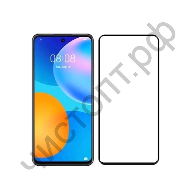 Защитное стекло Huawei Honor 10X Lite с рамкой 9H Full Glue без упаковки черное