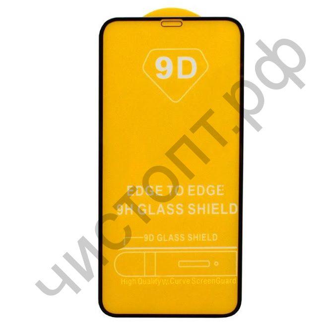 Защитное стекло IPh 11/XR Full Glue с рамкой 2.5D черное