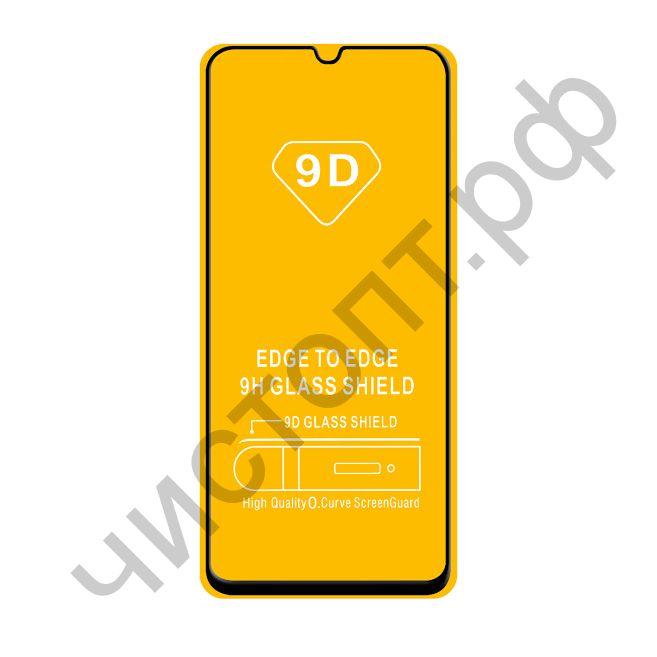 Защитное стекло Huawei Honor 30i/Y8P с рамкой 9H Full Glue без упаковки