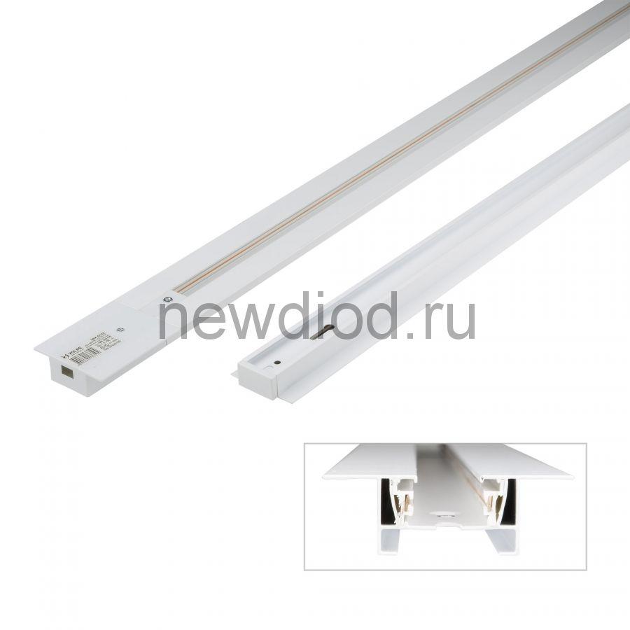Шинопровод осветительный UBX-Q123 RS2 WHITE 300 SET01 в наб с заглуш+ввод пит, 1-фаз встраив бел 3м