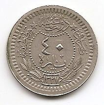 40 пара Османская империя 1327 (1909)