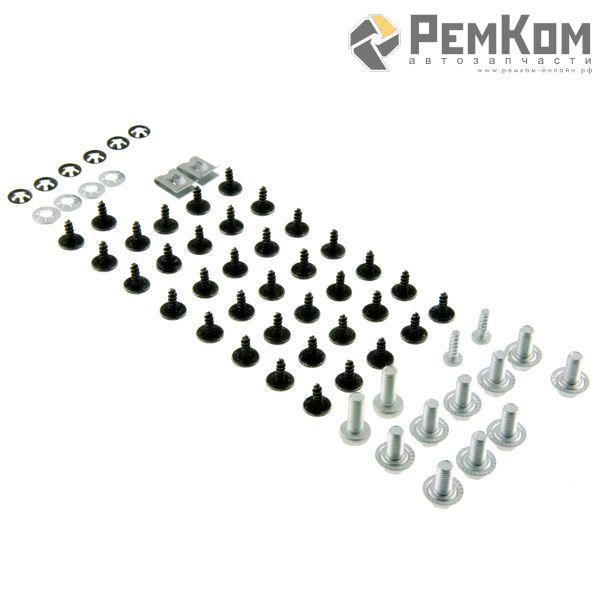 RK01161 * Ремкомплект крепления переднего бампера для а/м 2170-2172 нового образца