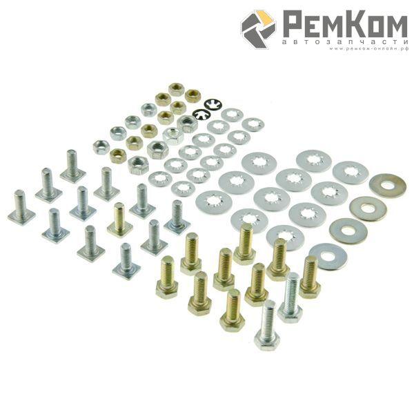 RK01162 * Ремкомплект крепления переднего бампера для а/м 2190 старого образца