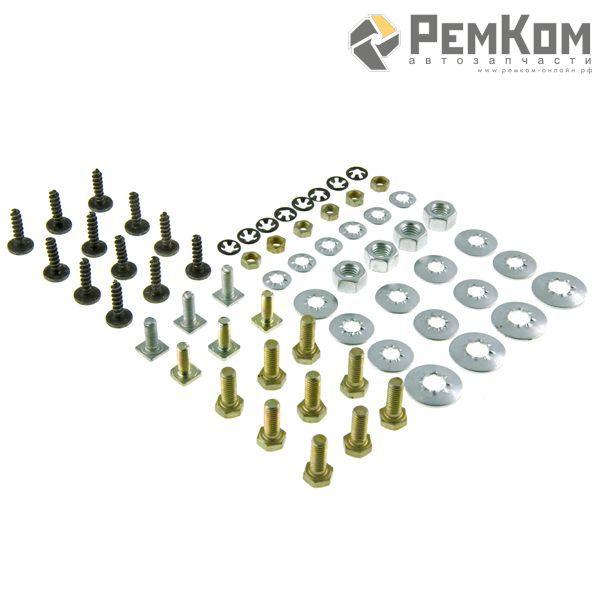 RK01165 * Ремкомплект крепления переднего бампера для а/м 2194
