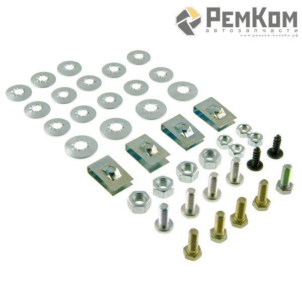 RK01167 * Ремкомплект крепления переднего бампера для а/м 1117-1119