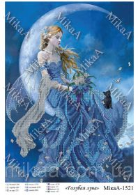 Мика MikaA-1521 Голубая Луна схема для вышивки бисером купить оптом в магазине Золотая Игла