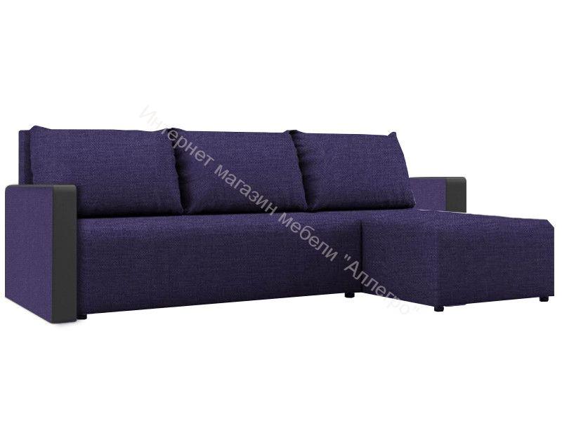"""Угловой диван """"Алиса 3"""" Savana Violet/Teos Black Кат.1"""