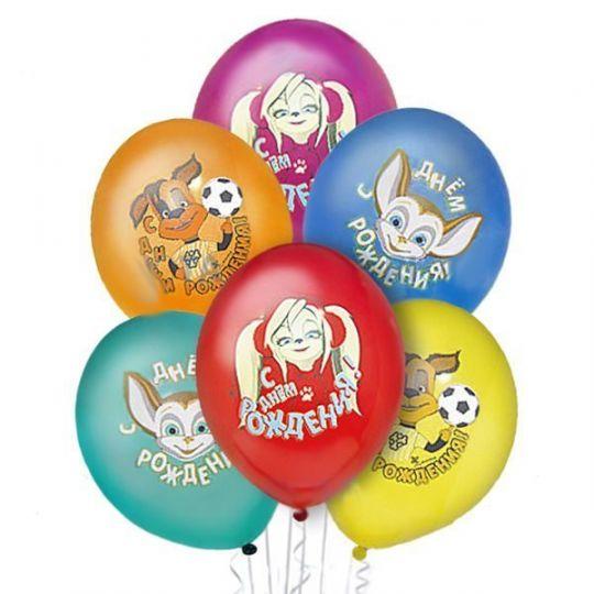 Барбоскины С Днем Рождения цветной рисунок шар латексный с гелием