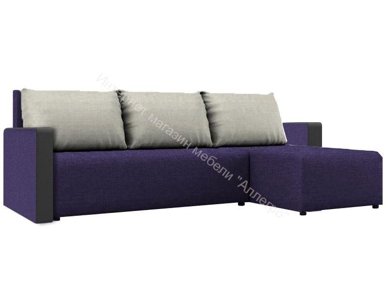 "Угловой диван ""Алиса 3"" Savana Violet/Savana Milk/Teos Black Кат.1"