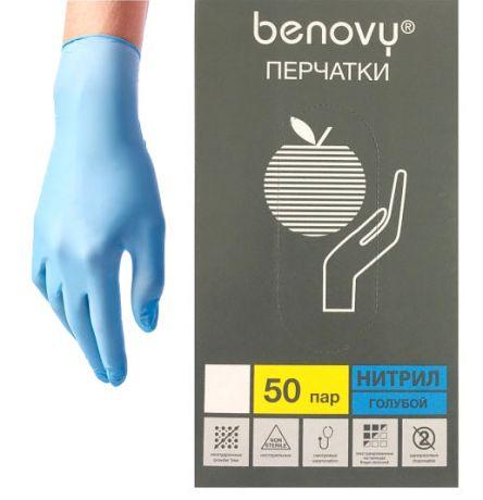 Перчатки нитриловые Benovy, голубые, Малайзия, 50 пар