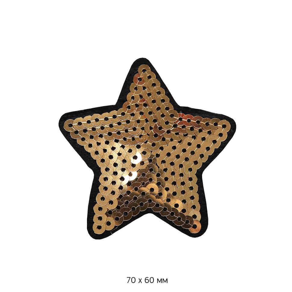 Термо-аппликация Звезда в пайетках 70 мм х 60 мм (TBT.TEP.7)