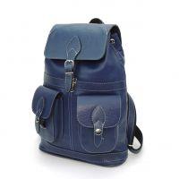 """Синий женский кожаный рюкзак  """"Ариадна"""""""