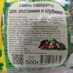 Smes' sideratov dlya zemlyaniki i klubniki, 0.5 kg
