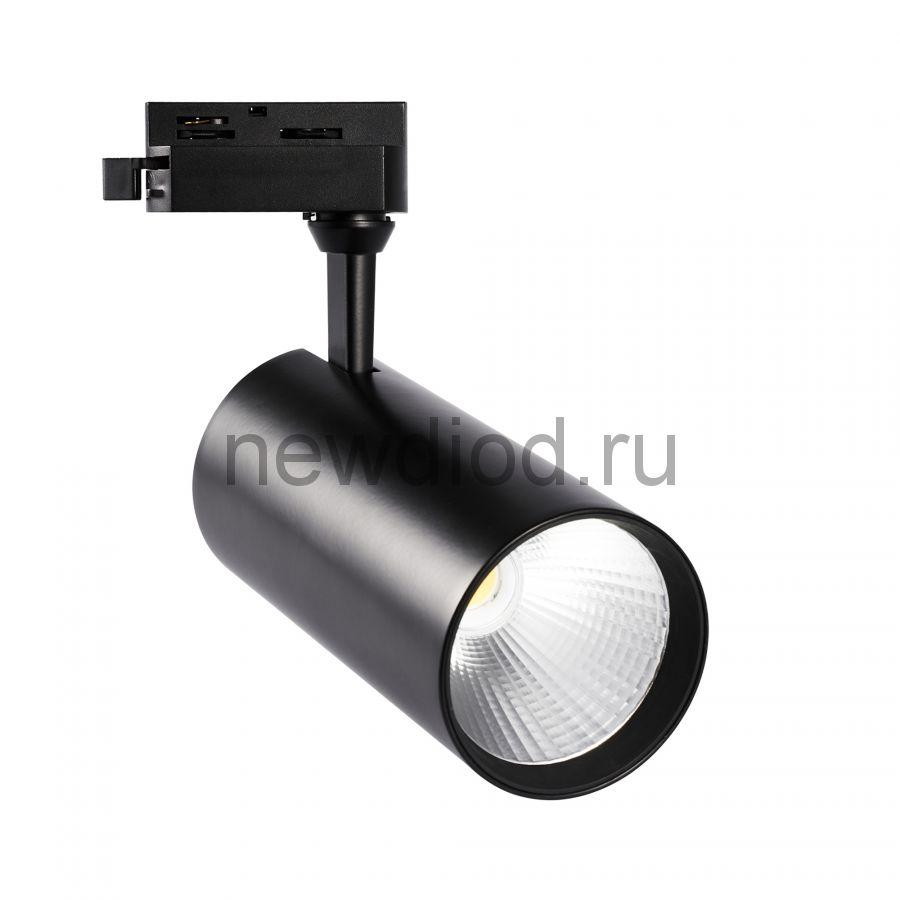 Светильник-прожектор трековый ULB-Q276 40W/4000К BLACK 3800Лм 4000К корпус черный ТМ Volpe