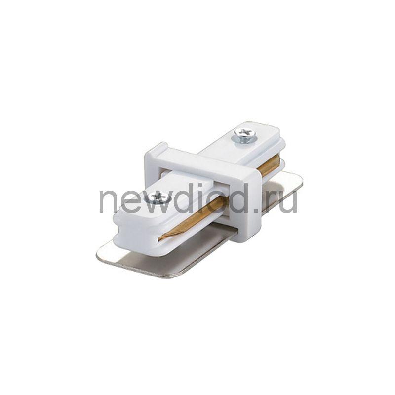 Соединитель для 2-х шинопроводов UBX-Q121 K11 WHITE 1 POLYBAG прямой внут однофазный белый TM Volpe