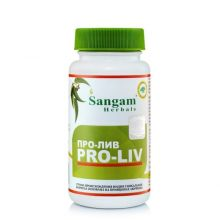 ПРО-ЛИВ 60 табл по 750 мг (Sangam Herbals)