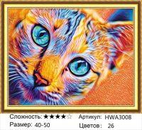 Алмазная мозаика на подрамнике HWA3008