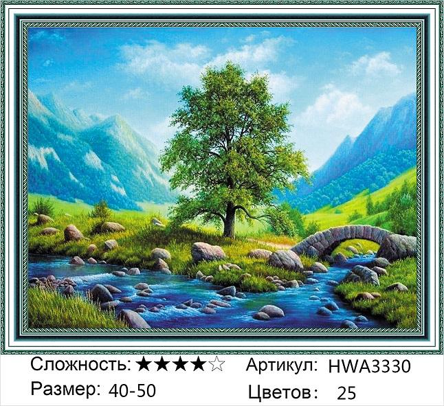 Алмазная мозаика на подрамнике HWA3330