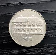 Исландия 50 Крон 1978