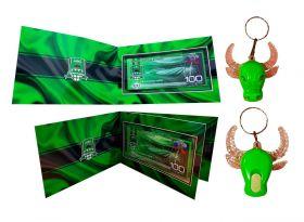 100 рублей Краснодар + Брелок светящийся (зеленый)