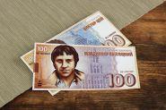 100 рублей Владимир Высоцкий (с водяными знаками)
