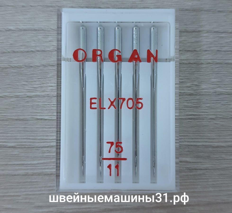 Иглы Organ EL x 705 №75 для бытовых распошивальных (плоскошовных) машин.    Цена 400 руб/уп