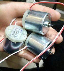 Микромотор для стабилизатора напряжения