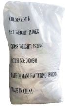 Хлорамин Б Китай / кристаллический /50 пакетов по 300 гр /15 кг
