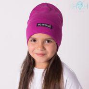 """ШВ20-18090418 Двухслойная шапка с подворотом и нашивкой """"#Втренде"""", фиолетовый"""